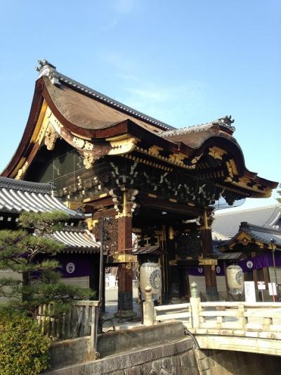 京都 その5