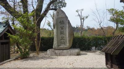 千早赤坂から水越峠を越えて 南朝の勇 、楠木正成公の点と線を行く