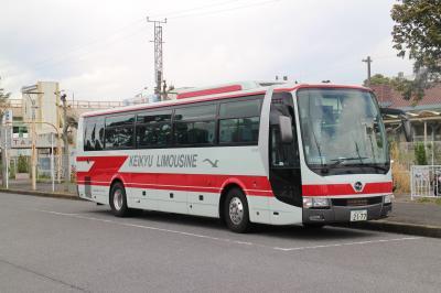 【バス乗車記】羽田空港→東金駅、ダイヤ改正で延伸された便、五井駅から先は貸切。