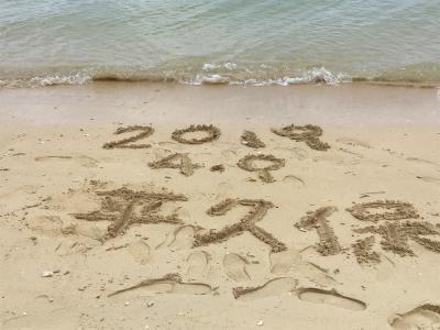平成最後の八重山一週間  3日目  今日は無事?。