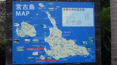サイクルIN 宮古島(海に架かる橋を走る) 1