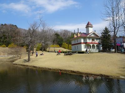 虹の郷(カナダ村)