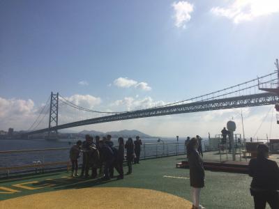 大阪から海路でいく韓国 パンスタークルーズで釜山へ