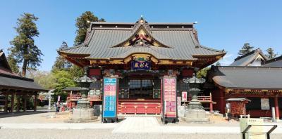 大杉神社でお金持ち祈願と和田公園でチューリップ