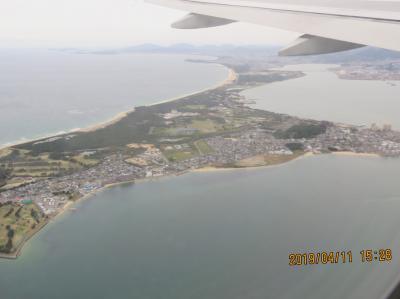 久しぶりに九州・福岡への旅行②関門海峡~海の中道~福岡空港