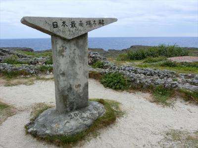 波照間島('19.3月)
