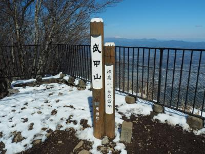 秩父の春の恵みとジビエを求めて その1春なのに雪山だった!武甲山登山編