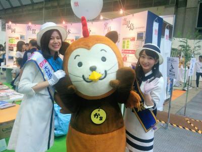 世界最大規模de旅の祭典ツーリズムEXPOジャパン2018