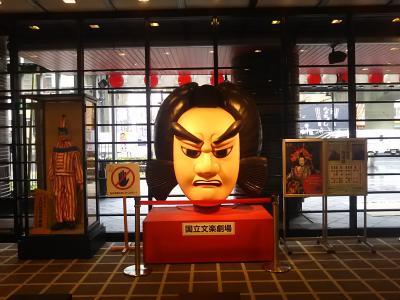 文楽・花見 ('19年4月)