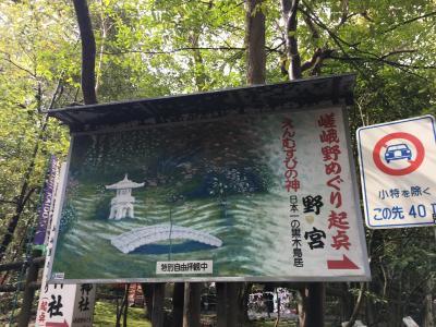 桜の時期、京都へ…2日目 後半