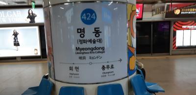 リベンジ韓国