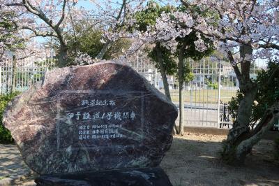道後温泉には行かない愛媛松山の旅(その1)