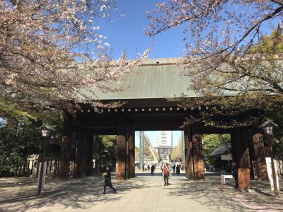 千鳥ヶ淵・靖国神社の桜&和牛焼肉/金の蔵 with 台湾の友人夫婦 2019/04/09