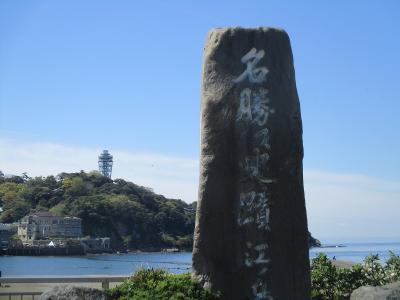 江ノ島ひとりで行く2019