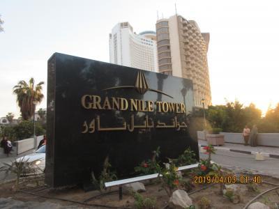 世界遺産:エジプト観光・Part8.カイロのホテル