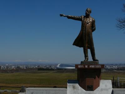 お得な 春の北海道遠征