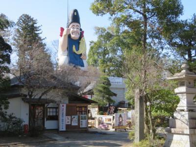 真岡の日本一えびす様「大前神社」を参拝・散策しました