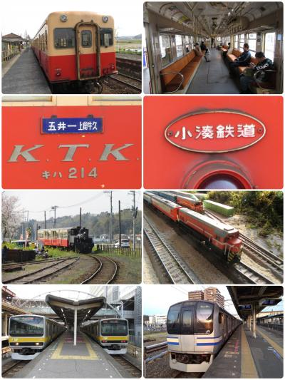 小湊鉄道と君津基地 (≧▽≦)