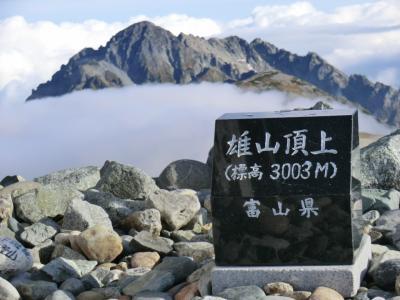 立山剱岳縦走登山合宿・その2.月例登山報告「立山」。
