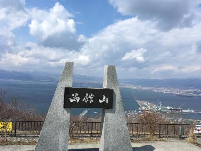 2019.4 函館・湯の川温泉で赤湯に入る
