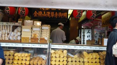 浅草寺と食べ歩き