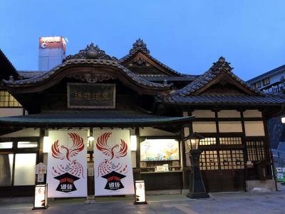 道後温泉と石手寺(愛媛県松山市)