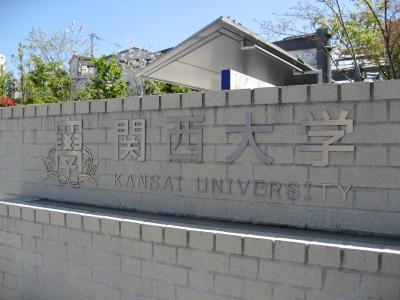 学食訪問ー183 関西大学・千里山キャンパス