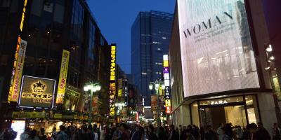 大人のデートと新宿グルメ散歩