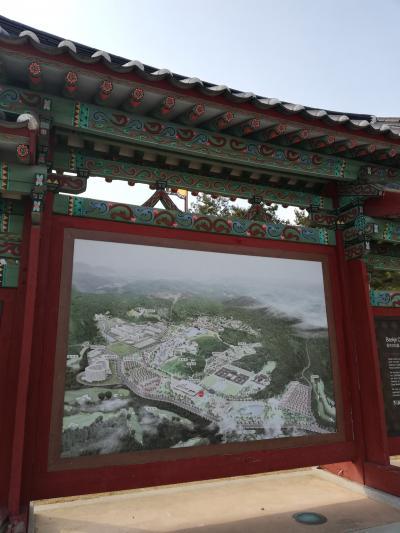 春のソウルから韓流めぐり2019(4)「扶余その2 百済文化団地」