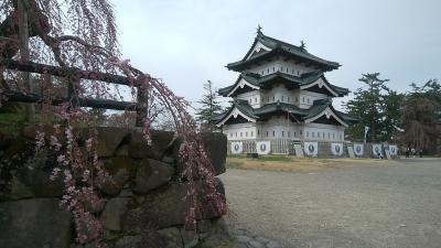 北東北 への旅 その① 東北新幹線グランクラスで青森へ。弘前城の桜はまだ蕾!!