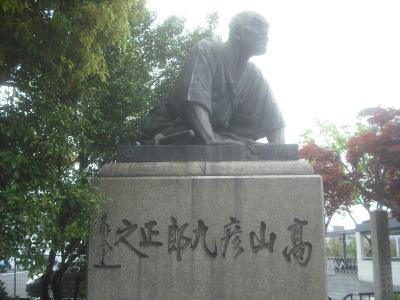 平成31年4月21日 京都御所・京都御苑散歩