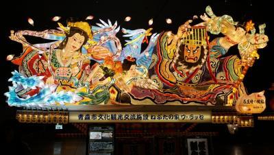 北東北 への旅 その② 弘前ねぷたの館~洋館巡り。青森へ移動し「八甲田丸」「青森ねぶた館」を見学。