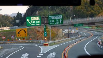 北近畿への日帰りバス旅行(14) 総ての観光が終わり、大阪駅に帰りました 上巻。