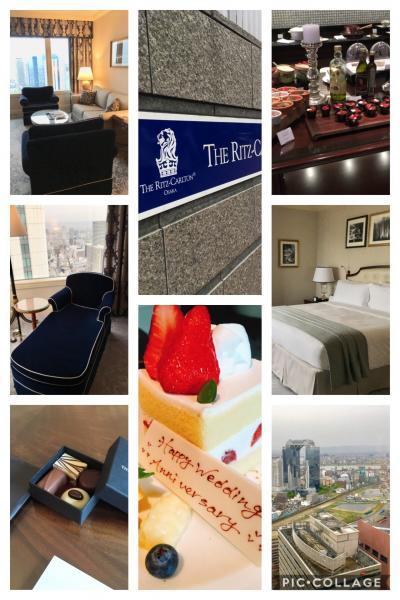 【大阪・梅田】今年の結婚記念日。☆:*.ホテル滞在@リッツカールトン大阪・クラブアクセススイート泊.☆:*。