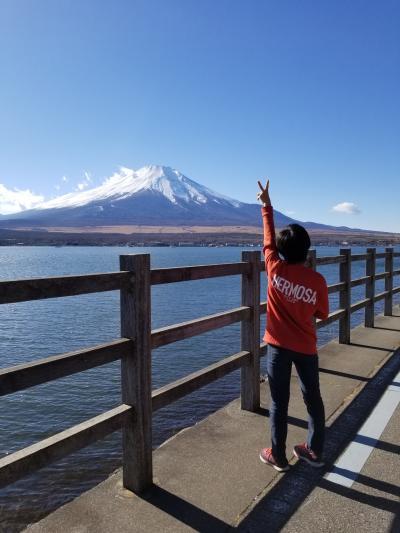 お正月 5人家族で忍野八海&富士山