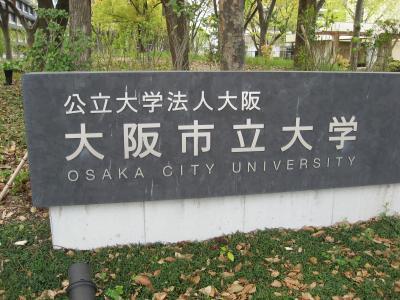 学食訪問ー187 大阪市立大学・杉本町キャンパス
