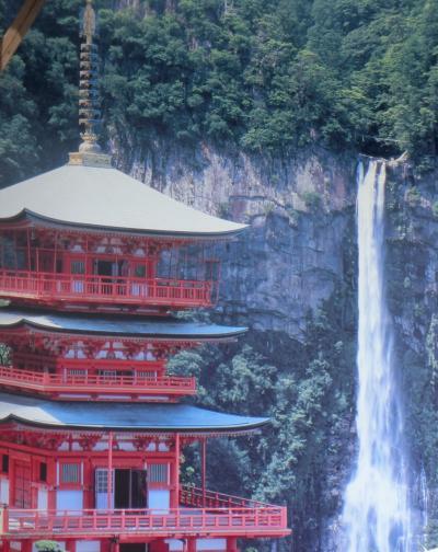 熊野三山詣