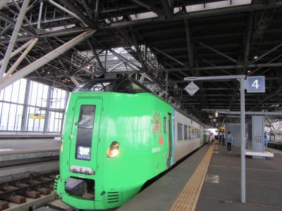 EASTERN HOKKAIDO 電車で行けないドライブツアー~旭川
