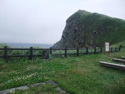 北海道「利尻島・礼文島への旅」ーその3ー(レンタカーで巡る利尻島)