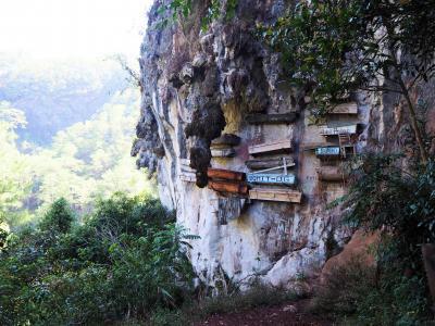 4連休でフィリピン一人旅3*・゜・*サガダの奇界遺産ハンギングコフィンとスマギン洞窟*・゜・*