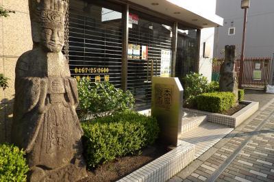 瀧本画廊(鎌倉市由比ガ浜3)