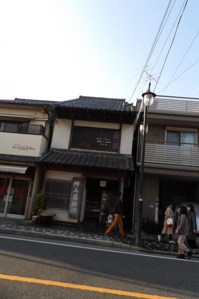 井上蒲鉾店(鎌倉市由比ガ浜1)