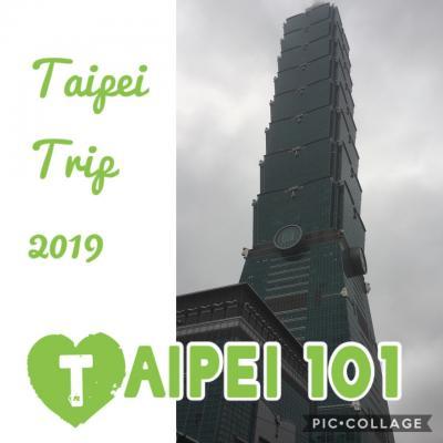 台北にストップオーバーの4泊5日の旅2019年①