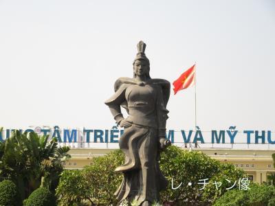 ハイフォン逍遥(2018年11月ベトナム)~その1:ハノイからハイフォンへ移動&バインダークア