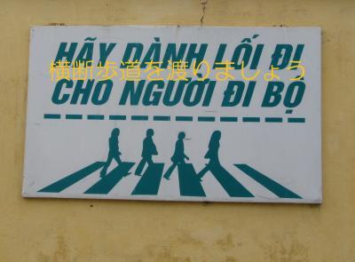ハイフォン逍遥(2018年11月ベトナム)~その2:街歩き篇