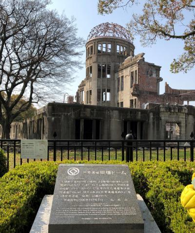広島に行ってみよう、2つの世界遺産、原爆ドーム、平和資料館、そして宮島の景色も