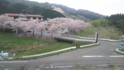 2019年4月 久々の週末パスでまたまた新潟&会津に行って来ました