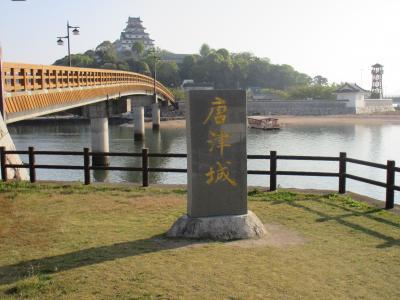 人生二度目の九州・目指すは宝当神社のあるあの島~1日目