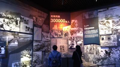 北京老街に泊まって、紫禁城と万里の長城を満喫する旅 4日目