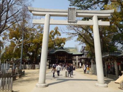 埼玉から宮崎→道後温泉→浜松8泊9日でお出かけしてきました。④